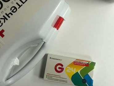 Свечи G24 от геморроя упакованы в коробку.